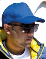 Houston 5-Panel Cap | Result Headwear
